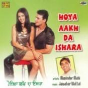 Maninder Mahi - Hoya Aakh Da Ishara Songs
