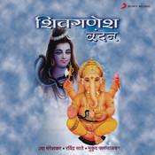Shiv Ganesh Vandan Songs