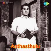 Anthasthulu Songs