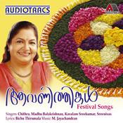 Aavanithingal Songs