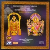Sri Lakshmi Narasimha Karavalamba Stothram Song