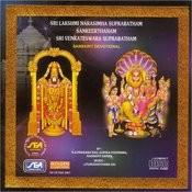 Sri Venkateswara Suprabatham Song