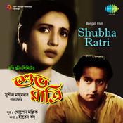 Shubha Ratri Songs