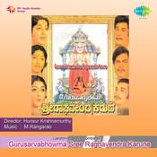 Gurusarvabhowma Sree Raghavendra Karune Songs