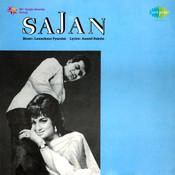 Sajan Songs