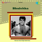 Bhulekha Songs