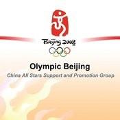 Ao Yun Bei Jing (Olympic Beijing) Songs