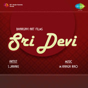 Sri Devi Songs