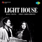 Light House Songs