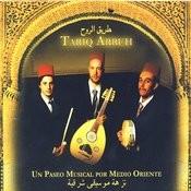 Un Paseo Musical Por Medio Oriente Songs