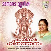 Harinamakeerthanam Songs