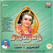 Thirupuzhal - Purasai E. Arunaagiri Vol I Songs