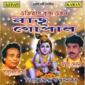 Naru Gopal Songs