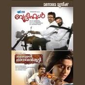 Beautiful - Mullassery Madhavankutty Nemam P.O Songs