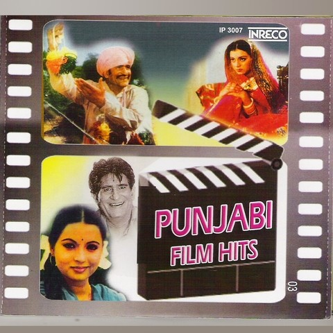 Punjabi Film Hits Cd - 3