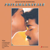 Priyamaanavale (Original Motion Picture Soundtrack) Songs
