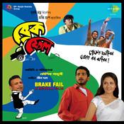 Brake Fail Songs