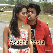 Ayudha Pooja Songs