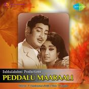 Peddalu Maaraali Tlg Songs
