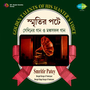 Smritir Patey Songs