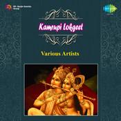 Kamrupia Lokgeet Folk Songs Of Assam Songs