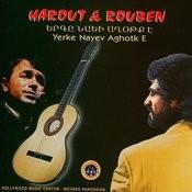 Yerke Nayev Aghotk E Songs