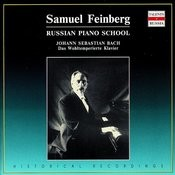 Russian Piano School. Samuel Feinberg (Cd4) Songs