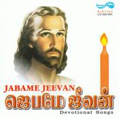 Jabame Jeevan Songs