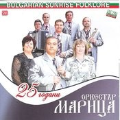 25 Years Maritsa Orchestra Songs