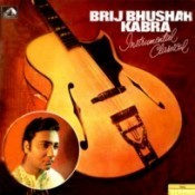 Pandit Brij Bhushan Kabra (guitar) Songs