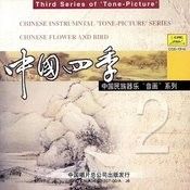 Four Seasons In China Songs