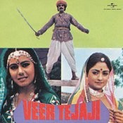 Veer Tejaji Songs