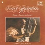 Pandit Ravi Shankar (sitar) Vol 1 Songs
