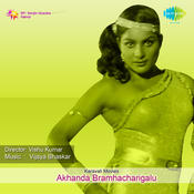 Akhanda Bramhacharigalu Songs