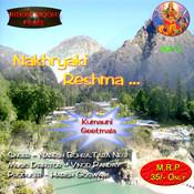Nakhryaki Reshma Songs