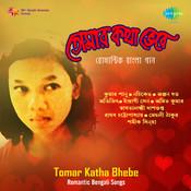 Tomar Katha Bhebe - Romantic Bengali Songs Songs