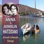 Greek Islands Songs Songs