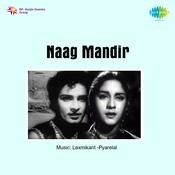 Naag Mandir Songs