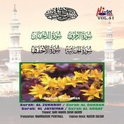Complete Holy Quran Vol. 41 (With English Translation) Songs