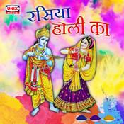 Rasiya Holi Ka Songs