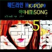 K-Pop Hit Songs, Vol. 5 Songs