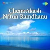 Chena Akash - Natun Ramdhanu Songs