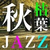 Aki Jazz Autumn Leaves Songs