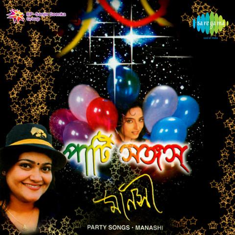 Party Songs By Manasi Mukherjee