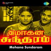 Mohana Sundaram Songs