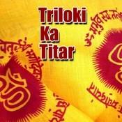 Triloki Ka Titar Songs