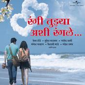 Rangi Tujya Aashi Rangale Songs