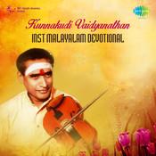 Kunnakudi Vaidyanathan (instrumental Malayalam Devotional) Songs