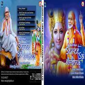Shri Sai Krishna Songs
