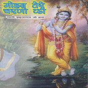 Mohan Tere Charno Ki Songs